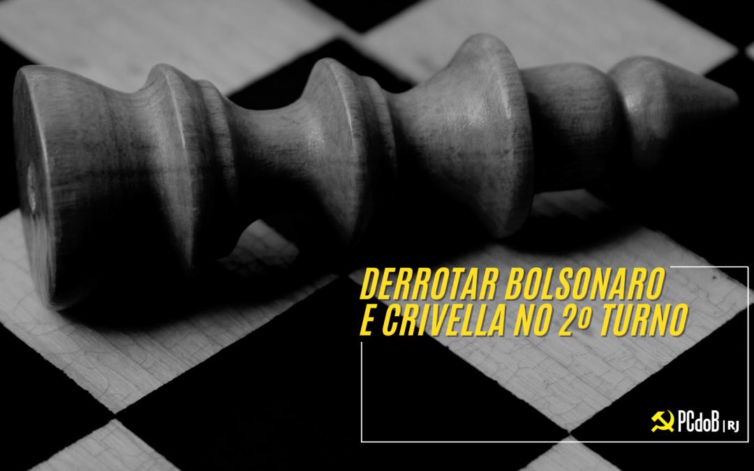 PCdoB Carioca: Derrotar Crivella e Bolsonaro no Rio!